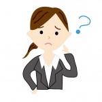 派遣の業務内容が話と違うけど契約途中で辞めると損害賠償なの?