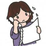 派遣で働くときの注意事項は?(4)派遣会社への相談【失敗談シリーズ】