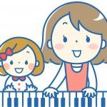 お歳暮を子供のピアノの先生に贈るべき?習い事をどう考えたらいいの?