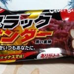 ブラックサンダーは日本のお土産として大人気!企業努力に感動!