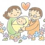喪中はがきに子供の写真で出産報告できる?それとも寒中見舞い?