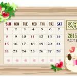 2月が短いわけは?閏年の理由は?2月29日が誕生日の人はどうなる?