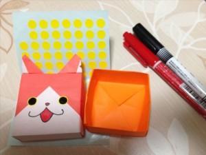 折り紙 豆まき箱 折り紙 : 節分豆まき箱は折り紙で妖怪 ...