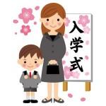 入学式の持ち物ランドセルは不要?母親が小学校準備で大切なのは?