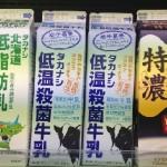 生乳と牛乳の違いは?成分調整と無調整 乳脂肪分と無脂乳固形分は?