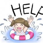 水が怖い克服方法は?泳げない理由は?小学校のプールをどうする?