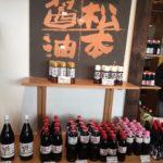 醤油工場見学を埼玉川越で。マツコ絶賛のはつかり胡麻ドレッシング